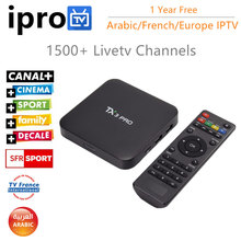 Buy TX3 pro Android 6.0 TV Box 1 Year IPROTV Europe French Arabic Italy IPTV 1500 TV Channels Canal Cine plus SFR Quad Core S905X for $71.90 in AliExpress store