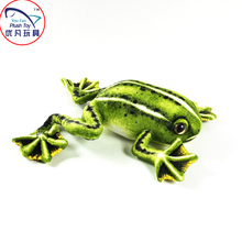 2016 New 50#  fly frog plush toy stuffed animal realistic design frog toy for kids