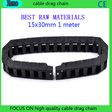 100cm 15x30 plastic open type wire energy chain drag chain(China)