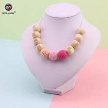 Let's make Baby Fashion Jewelry Engraved Wooden Bead Crochet Beads Nursing Accessories Crib Toy Baby Nursing Necklace(China)