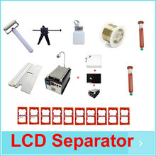 Multifunction vacuum LCD Touch Screen Separator Repair Machine Tools Kit  with built-in UV lamp curing light