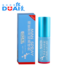 2017 Duai New Male Sex Delay Spray 60 Minutes Long Delay Ejaculation Penis Enlargement oil Pumps Enlargers sex spray for penis