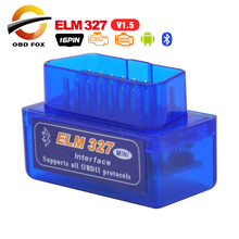 V1.5 Super mini elm327 Bluetooth OBD/OBD2 Wireless 2017 Latest Version Mini elm 327 Works on Android Torque free shipping