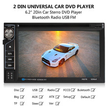 REAKOSOUND 6.2 inch Touch Screen 2-DIN Car In Dash FM Radio Receiver Bluetooth DVD CD Player with Wireless Remote Control