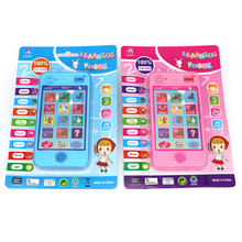 Russian Language Simulation Musical Mobile Smart Phone CellPhone 4G Baby Kids Phones Watch Children's Educational Toys(China)