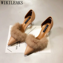 designer shoes women luxury 2017 medium heel shoes high heel pumps ladies shoes woman fur wedding shoes bride sexy high heels(China)