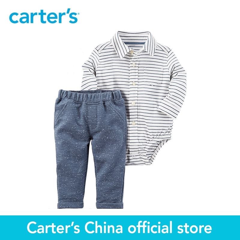 Carters 2-Piece baby children kids clothing Boy Striped Bodysuit and Suspender Pant Set 127H172<br>