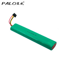 PALO 12V 4500MAH Rechargeable Battery For Neato Botvac 70e/75/D75/D85 Sweeper No Memory Effect Recycling Over Charge Protect