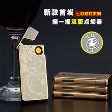 shake with a light thin double-sided ignition lighter, cigarette lighter,usb lighter,Cigarette Accessories,Lighters & Smoking A(China)