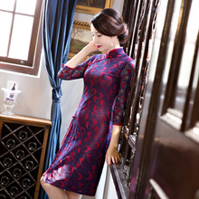 Buy New Arrival Fashion Short Women Cheongsam Dress Chinese Ladies Elegant Qipao Novelty Sexy Dress Size M L XL XXL 3XL F102433 for $40.80 in AliExpress store