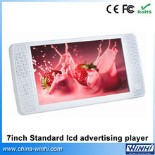 7 inch HD standard plastic shell indoor USB SD Auto play digital signage advertising display