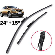 Misima Windshield Windscreen Wiper Blades For 2006-2013 Nissan Qashqai Front Window Wiper Blade 2007 2008 2009 2010 2011 2012