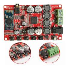 New Arrival TDA7492P 50W+50W Wireless Bluetooth 4.0 Audio Digital Amplifier Board WIth Case Integrated Circuits Module