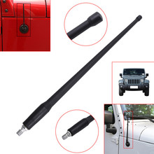 13'' Auto Car Radio FM Antenna Car Roof Radio FM AM Signal Replacement Antenna For 2007-2017 Jeep Wrangler JK 17212.10 /5