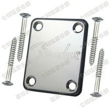 Electric Guitar Neck Plate Neck Plate Fix Tele Telecaster Guitar Neck Joint Board