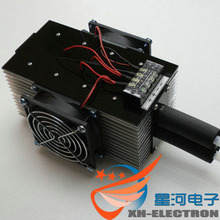 DIY electronic Peltier Module refrigerator DC chiller CPU auxiliary water-cooled 240W super refrigeration(China)