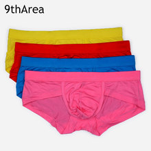 Buy 9thArea male underwear mens briefs 3-Pack Pure Colors Comfortable Design soft Modal cotton Men's underwear men intimo uomo sexy