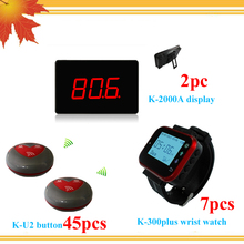 Waiter Server Paging Service System Cheapest 2pcs Display , 7pcs K-300plus Wrist Watch With 45pcs K-U2 Call Button