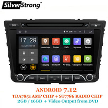 SilverStrong Quad Core 2GB RAM Android7.12 ix25 Car DVD For Hyundai Creta 2014-2017 GPS Creta DVD BT OBD Media Radio Player(Hong Kong)