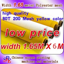 6 yards polyester silk screen mesh 80T(200#)*165CM good quality with fast delivery(China)