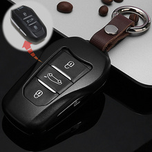 New Design Gift Aluminium Car Key Case Cover For Peugeot 408 508 308S 407 2008 3008 4008 301 For Citroen C5 C6 C4L C3XR DS5L(China)