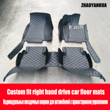 ZHAOYANHUA Right hand drive car car floor mats made for Kia Carens Rondo heavy duty foot case perfect car-styling carpet rugs an