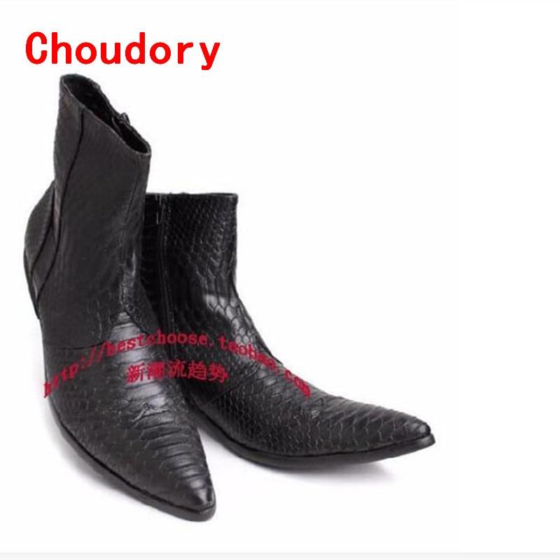 Zipper Cowboy Boots Promotion Shop For Promotional
