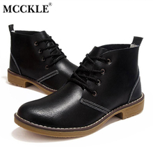 MCCKLE Woman fashion  Motorcycle Ankle Boots Genuine Leather lace up vogue Casual Shoes For Woman Vintage High Top J4359