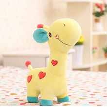 2017 Cute giraffe Plush Giraffe Soft Toys Stuffed  Lovely Animal Doll Baby Kids Children Birthday Gift