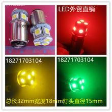 LED three color lamp, machine tool, indicator light, alarm light, 12V24V30V double touch card point, B15 small bulb