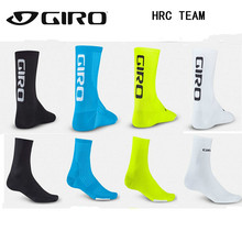 Brand Long Cycling Socks Men Women Professional Sport Bikes Compression Socks For Running Football Basketball Calcetines Ciclism