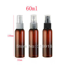 60ml brown empty sprayer PET bottles,60cc refillable setting spray plastic container PET,2 oz deodorant plastic spray bottles