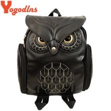 Yogodlns Fashion Women Backpack Newest Stylish Cool Black PU Leather Owl Backpack Female Hot Sale Women shoulder bag school bags(China)