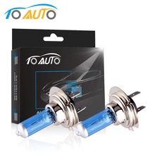 2PCS H7 55W 100W Halogen Bulb White Quartz Glass Car Daytime Running Lights DRL Auto Fog Driving Lamp Source 12V 5000K(China)
