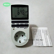 24 Hours and 7 Days Auto Weekly Digital Programmable Watering Cooking Timer Time Switch Power Saving EU Socket Plug 230V 50Hz