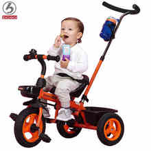 Boso upgrade child tricycle adjust back handle practical baby bike child walker with steel frame