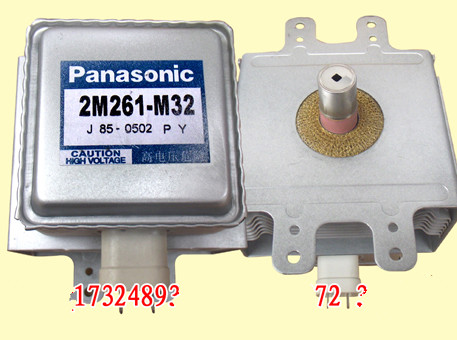 High Quality Microwave Oven Parts,Microwave Oven Magnetron 2M261-M32 Refurbished Magnetron free shipping <br>