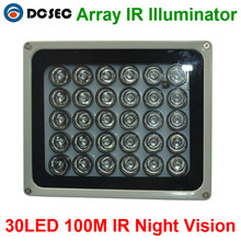 100-300m high power 30pcs Array LED illuminator Light CCTV IR Infrared Night Vision For Parking lot HighWay Camera assistant(China)