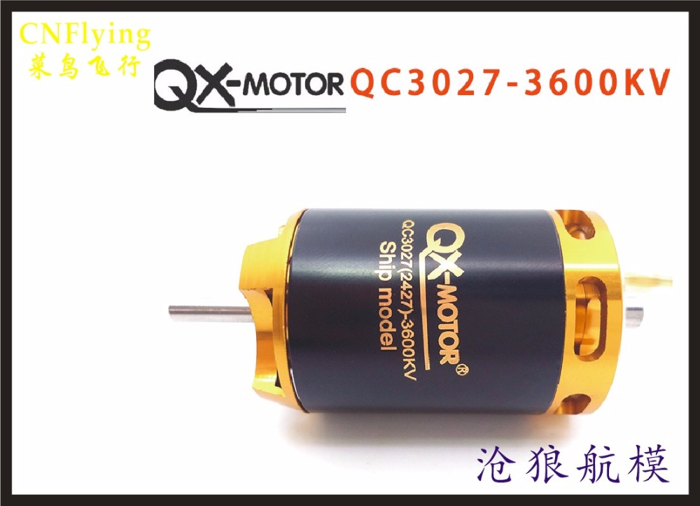 FREE SHIPPING  new QC3027 kv2800 KV3600 brushless motor   use for 1200g RC boat / Brushless High Speed Racing RC Boat<br>