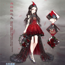 Chinese Game Miracle Nikki blood parrot fire dream parrot cos full dress Christmas evening dress Cosplay Costume+Free Shipping G