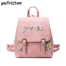 Petrichor Lady Women Backpack Embroidery Floral School Bag For Teenage Brand Designer Ladies PU Leather Girls Bolsa Phone Pocket(China)