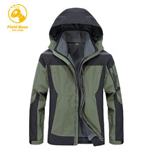 Field Base Basic Jackets Warm Tactical Military Breathable Hooded Softshell Waterproof 2 in 1 Jacket Windbreaker Man Coat 2017(China)