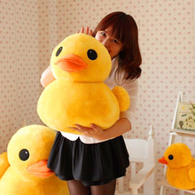 Big plush toy little duck doll rubber dolls cloth doll birthday gift female