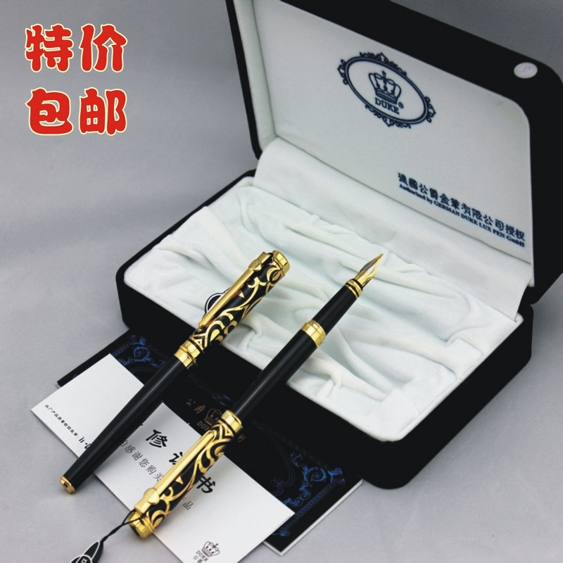 Duke pen ruby - of the pen fountain pen gift pen  FREE shipping<br><br>Aliexpress