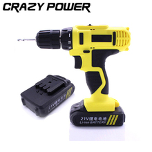CRAZY POWER 21V 2 Speed 2* Batteries Electric Drill Lithium Cordless Drills Multi-function Household Electric Screwdriver Tools