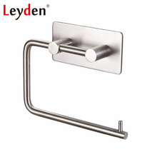 Leyden Stainless Steel Brushed Finish 3M Self Adhesive Tissue Holder Toilet Paper Holder Tissue Roll Hanger Bathroom Accessories(China)