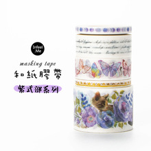 5Style Cute kawaii Murasaki Shikibu Decorative Washi Tape Diy Scrapbooking Masking Paper Tape School Office Supply