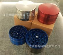 Fashion Metal grinding hand smoke detector diameter 50 mm zinc alloy 3 layer grind tobacco grinder - Wenzhou Augustsmoke Hardware Co,.Ltd store
