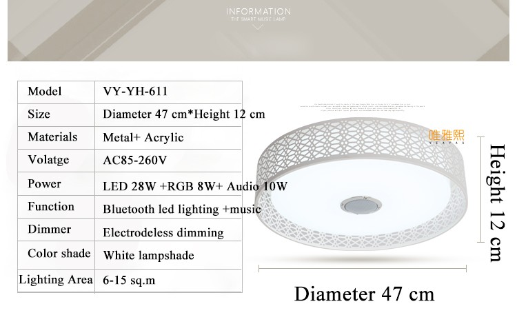 bluetrooth ceiling lamp YH611 (19)_A