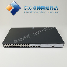 Genuine SMB-S2626-PWR H3C24 port 100M network management POE switch three years UNPROFOR